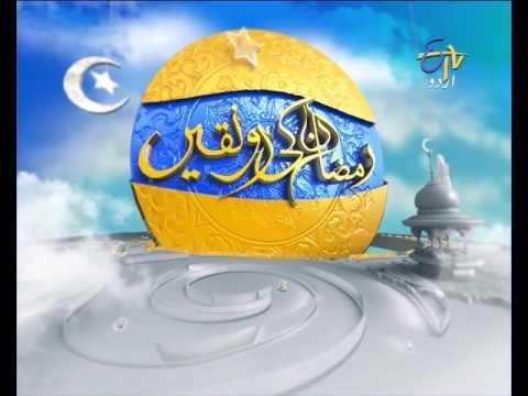 Ramzan ki Rounaqein- Ranchi - Episode 10 - On 15th June 2016