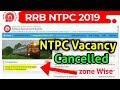 #NTPC_Vacancy_Cancel #Alp #NTPC, RRB NTPC 2019 OFFICIAL VACANCY CANCELLED