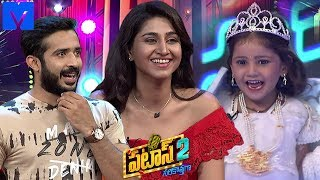 Patas 2 - Pataas Latest Promo - 20th May 2019 - Anchor Ravi, Varshini  - Mallemalatv