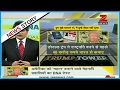 DNA: This is how Donald Trump earned 40 Crore from India before becoming president of USA