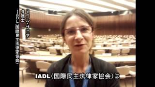 国連で議論されている「平和への権利」