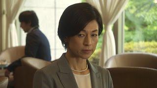 北海道北浦市の市長が、出張先の東京で突然失踪した。警視庁へ捜索願が...