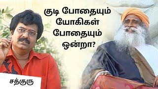 Getting Drunk Vs Getting Enlightened - Experience? | Vivek | Vijay TV | Sadhguru Tamil