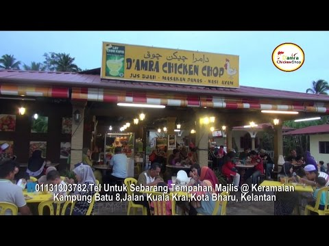 Restoran Kelantan Restoran D'Amra Western Food Kota Bharu Kelantan