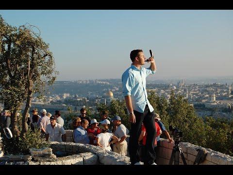 Ayelet Tours - Israel Awaits!
