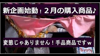 商品詳細⇒http://tejinaouji.blog.jp/archives/23... プレミアム・メル...