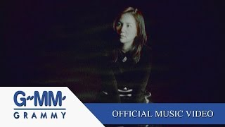 ดึกแล้ว - โบ สุนิตา【OFFICIAL MV】