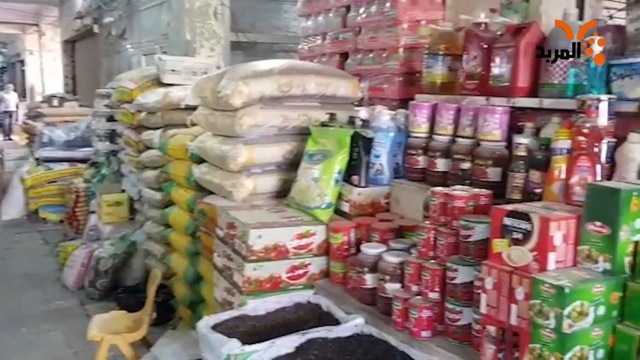 جولة المربد في سوق الجملة للمواد الغذائية بمدينة الناصرية المربد Youtube