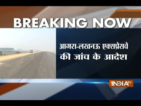 UP CM Yogi orders inquiry into Akhilesh's dream Lucknow-Agra Expressway project
