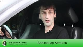 Астахов Александр Викторович