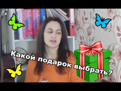 Что подарить девочке 5-7 лет на день рождения?!