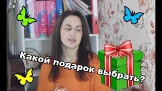 видео Что подарить девочке 7 лет на день рождения