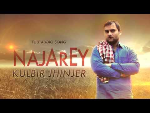 Najarey (Full Audio) | Kulbir Jhinjer | Latest Punjabi Song 2016 | Speed Records