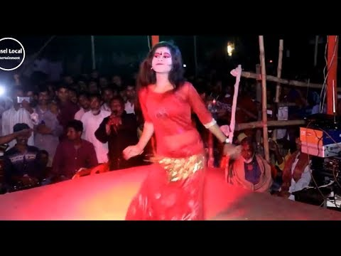 Download মঞ্চ কাঁপানো যাত্রা ড্যান্স | kolsi futa koira dimu | Jatra Dance 2019 | Jatra Pala Dance 2019