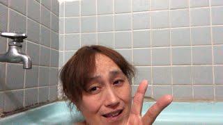 定期ライブショートでお風呂から配信するね🛁
