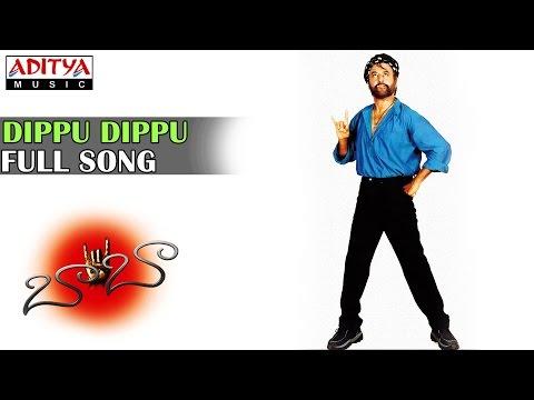 Baba Telugu Movie || Dippu Dippu Full Song || Rajinikanth, Mansiha Koyirala