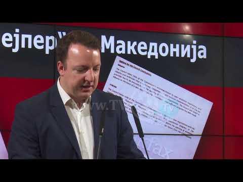 """Арсовски: """"Илинденска Македонија"""" не е дел од преговорите"""