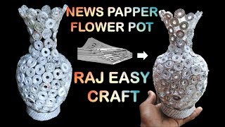How to make newspaper flower vase || newspaper crafts