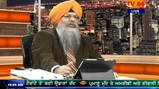 SOS 2/4/14 Part.1 Dr. A Singh on Gyani Zail Singh