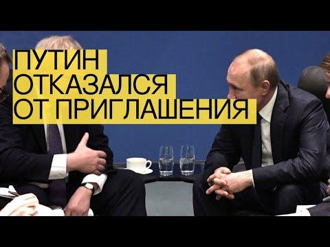🔴 Путин отказался отприглашения Джонсона насаммит повакцинам