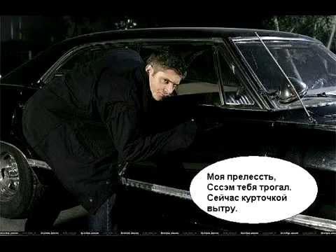 Сергей лазарев 7 цифр скачать песню и слушать.