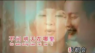 Gambar cover ANGELA - 在心裡從此永遠有個你 安祈爾 (zai xin li cong ci yong yuan you ge ni)