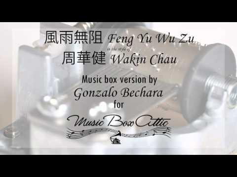 Feng Yu Wu Zu by Wakin Chau - Music Box Version