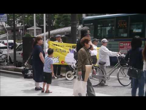 和田政宗さんへの選挙妨害!?【2016.07.08】