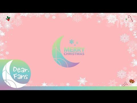 Dear Fans 청하의 2018 크리스마스 영상편지