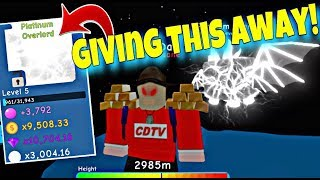 🔴 PLATINUM OVERLORD GIVEAWAY 🔴 + LEGENDARY PET GIVEAWAY ON BUBBLE GUM SIMULATOR | ROBLOX