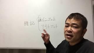 NPO法人学習支援室エバーグリーン http://r-evergreen.com 学習における...