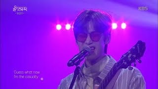[9001] Casual Girl [올댓뮤직/All that Music] 20200521