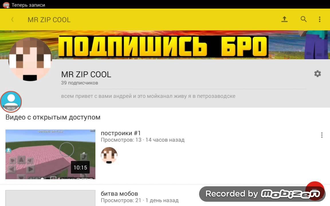 моя страница вк сылка в описании - YouTube