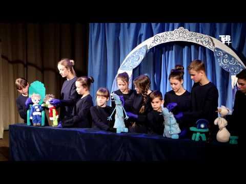 Юные таланты Московии. На этот раз удивляли кукольным театром