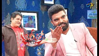 Alitho Saradaga | 16th March 2020  | Pradeep Machiraju | ETV Telugu