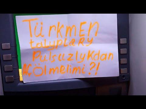 Студенты из Туркменистана