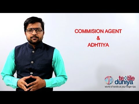 Textile News Ep 3- GST on Textiles Agents & Aadtiya