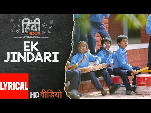 Thumbnail: Ek Jindari Lyrical Video | Hindi Medium | Irrfan Khan, Saba Qamar | Sachin -Jigar