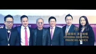 太陽城集團 Suncity Group - 「2017太陽城集團品牌宣傳片」