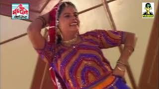 विवाह भतईया PART-18 BY नरेश कुमार गुर्जर   MANTHAN CASSETTE