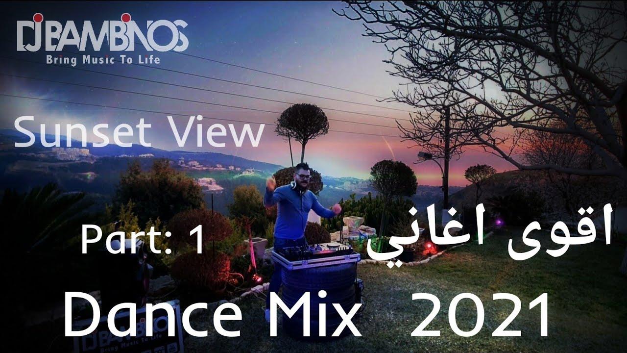 Mix Arabic Songs 2021 / ميكس عربي رمكسات اغاني 2021