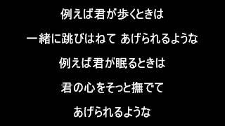 野狐禅(やこぜん、Yakozen)は、日本のフォークバンド。 竹原ピストル...