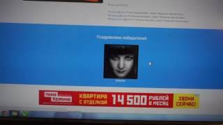 Определение победителя розыгрыша «ВКонтакте» двух билетов в кино на детский фильм от Мираж Синема