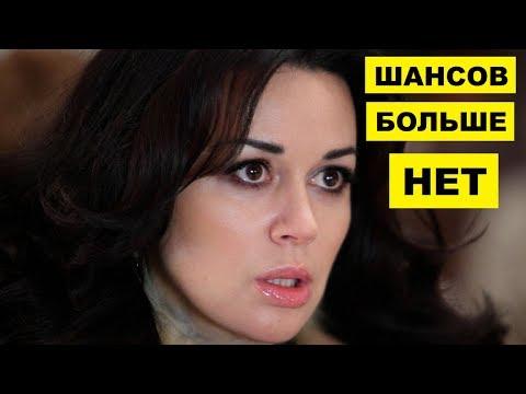ШАНСОВ БОЛЬШЕ НЕТ! Анастасию Заворотнюк без надежды выписали из больницы