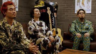 WANIMA 6th Single「Chilly Chili Sauce」オフィシャルインタビュー映像