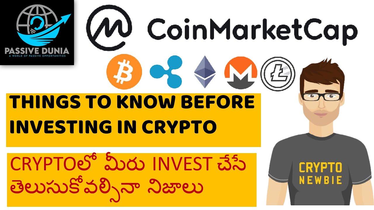 bitcoin în telugu