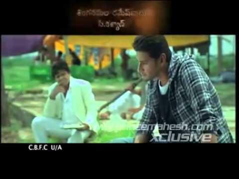 Mahesh Khaaleja Devudi Meaning Trailer
