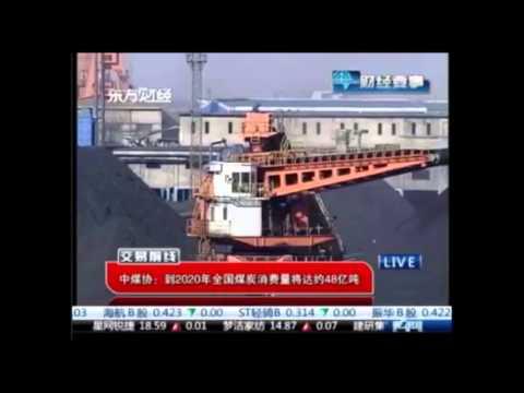 Jiang Xin Intern anchor
