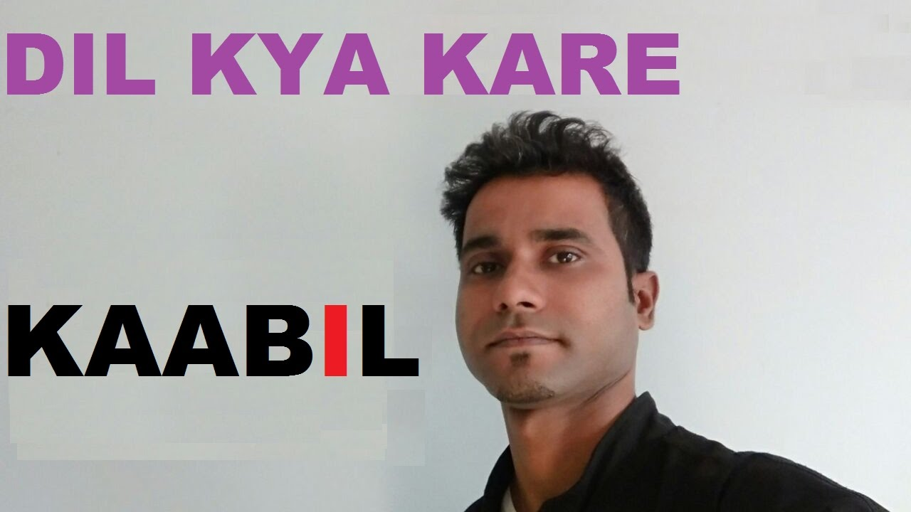 Download Dil Kya Kare Jab Kisi Se   Kaabil Movie   Cover By - Sushant Das
