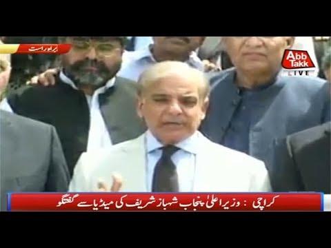 CM Punjab Addresses Media in Karachi